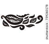 leaves. vector illustration. | Shutterstock .eps vector #739260178