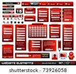 web design elements extreme... | Shutterstock .eps vector #73926058