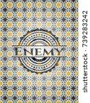 enemy arabic emblem. arabesque...   Shutterstock .eps vector #739283242