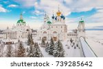 Gold Ring Of Russia. Monastery...