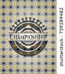championship arabesque style...   Shutterstock .eps vector #739289482