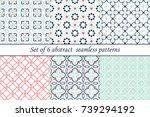 set of tiled arabic vector... | Shutterstock .eps vector #739294192