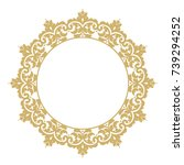 vintage classic frame. damask...   Shutterstock .eps vector #739294252