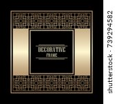 vintage ornamental art deco...   Shutterstock .eps vector #739294582