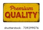 vintage rusty metal sign on a... | Shutterstock . vector #739299076