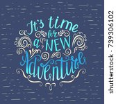travel. vector hand drawn... | Shutterstock .eps vector #739306102