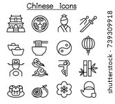 chinese icon set in thin line... | Shutterstock .eps vector #739309918