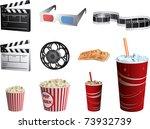 cinema symbols vector set... | Shutterstock .eps vector #73932739