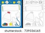 preschool worksheet for... | Shutterstock .eps vector #739336165