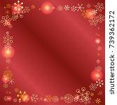 square frame or border... | Shutterstock .eps vector #739362172