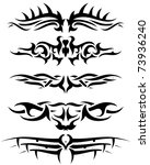patterns of tribal tattoo for... | Shutterstock .eps vector #73936240