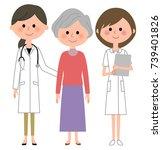 doctor  nurse and patient | Shutterstock .eps vector #739401826