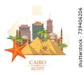 egypt travel poster. vector... | Shutterstock .eps vector #739406206
