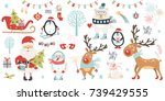 christmas and new year set. ... | Shutterstock .eps vector #739429555