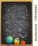 hand drawn illustration of... | Shutterstock .eps vector #739430662
