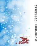 winter background with red... | Shutterstock .eps vector #739433662