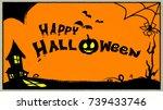 happy halloween text | Shutterstock .eps vector #739433746