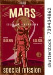 vintage colored mars discovery...   Shutterstock .eps vector #739434862