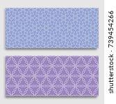 seamless horizontal borders... | Shutterstock .eps vector #739454266