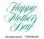 mothers day vector | Shutterstock .eps vector #73949449