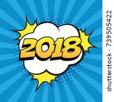 retro comic speech bubble with... | Shutterstock .eps vector #739505422