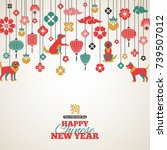 2018 chinese new year greeting... | Shutterstock .eps vector #739507012