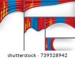 vector mongolian flag  mongolia ... | Shutterstock .eps vector #739528942