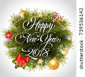 happy new year lettering with... | Shutterstock .eps vector #739536142