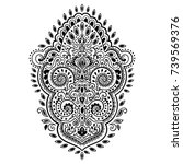 indian floral paisley medallion....   Shutterstock .eps vector #739569376