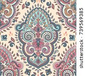 indian floral paisley seamless... | Shutterstock .eps vector #739569385