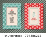 merry christmas vector graphic... | Shutterstock .eps vector #739586218