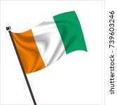 flag of ivory coast. ivory... | Shutterstock .eps vector #739603246