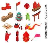 china touristic symbols... | Shutterstock .eps vector #739617325