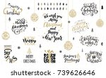 merry christmas and happy new... | Shutterstock .eps vector #739626646