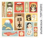 japanese culture symbol set ... | Shutterstock .eps vector #739718392