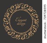 circular arabic pattern. round... | Shutterstock .eps vector #739728595