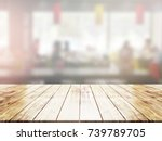closeup top wood table with... | Shutterstock . vector #739789705