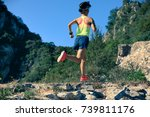 young fitness woman runner... | Shutterstock . vector #739811176
