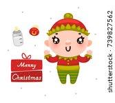 cute christmas baby in an elf... | Shutterstock .eps vector #739827562