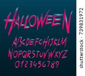 halloween font  letters and... | Shutterstock .eps vector #739831972