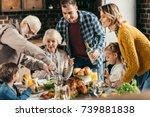 family having holiday dinner... | Shutterstock . vector #739881838