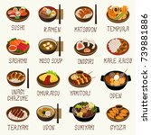 japanese cuisine vector set | Shutterstock .eps vector #739881886