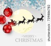 merry christmas | Shutterstock .eps vector #739886782