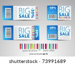 set of color vector sale tickets   Shutterstock .eps vector #73991689