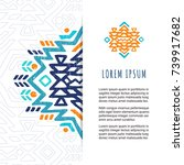 aztec colorful ornamental card... | Shutterstock .eps vector #739917682