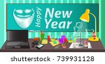 happy new year inscription with ... | Shutterstock .eps vector #739931128