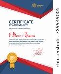 certificate of achievement... | Shutterstock .eps vector #739949005