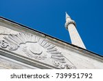 mozaic at mosque  istanbul ... | Shutterstock . vector #739951792