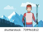 young happy man standing with... | Shutterstock .eps vector #739961812