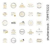 set of christmas lettering... | Shutterstock .eps vector #739975222